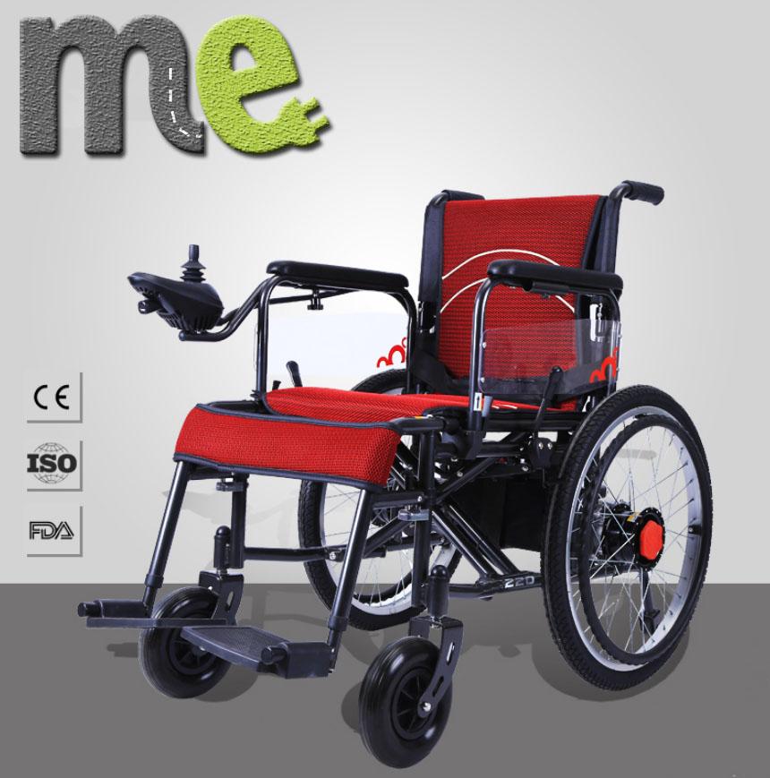 sillas de ruedas plegables medellin